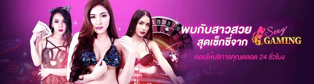 sexygame-banner